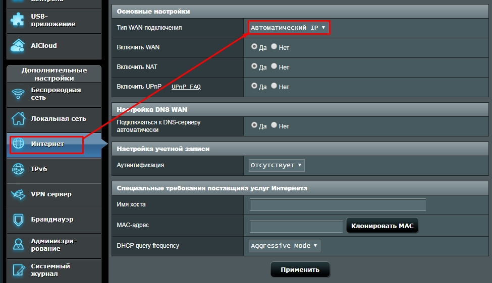 Роутер ASUS RT-N12 D1: полная инструкция по настройке