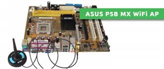 ASUS P5B MX WiFi AP
