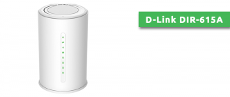D-Link DIR-615A