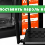 Как поставить пароль на Wi-Fi Tenda