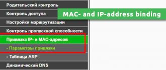 MAC- and IP-address binding