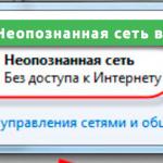 Неопознанная сеть в Windows 10