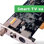 Smart TV на компьютере
