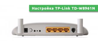 TP-Link TD W8961N
