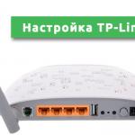 TP-Link TD-W8968 настройка