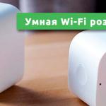Умная Wi-Fi розетка Xiaomi