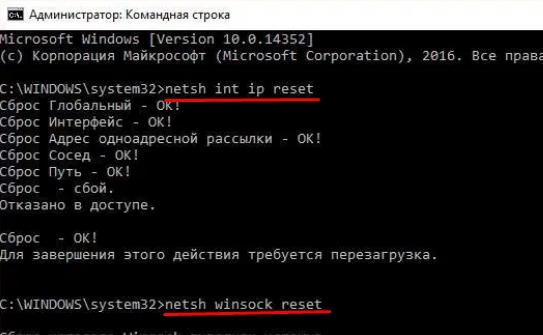 Протокол мультиплексора сетевого адаптера - не включается