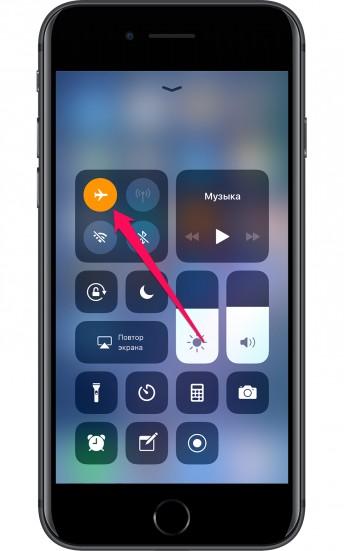 Не работает Wi-Fi на iOS 12: глобальная ошибка обновления