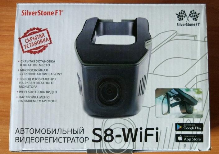 Как подключить Silverstone F1 S8 Wi-Fi и настроить WiFi