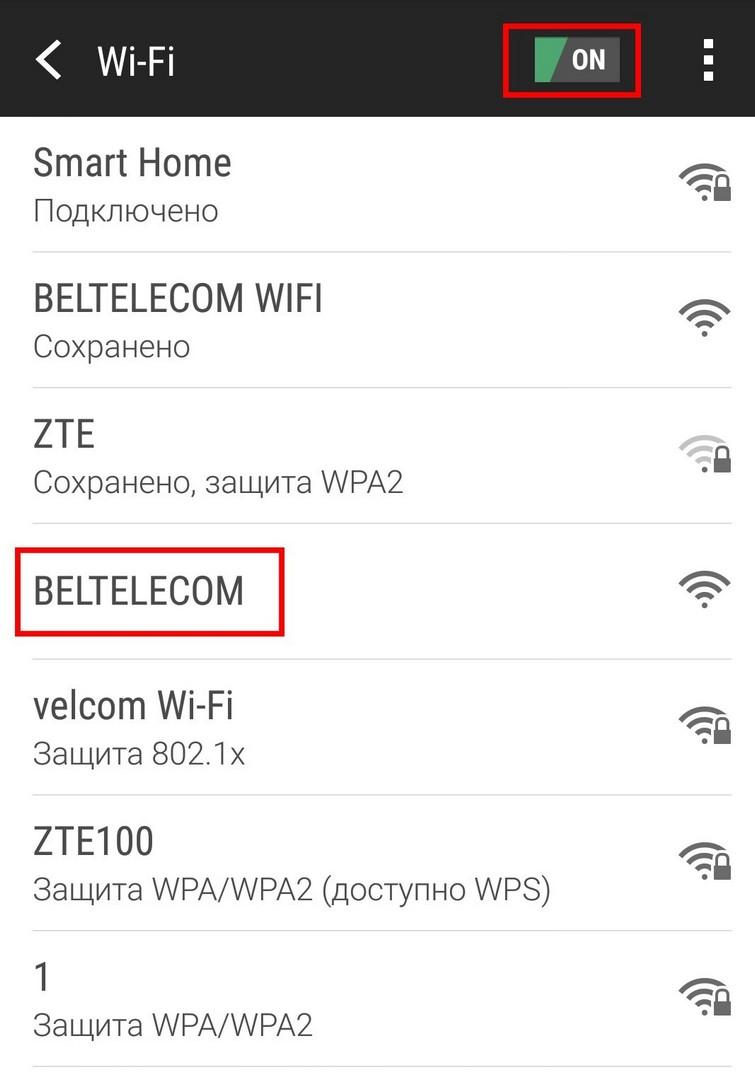 Что такое «Свободный Wi-Fi» от ByFly: особенности тарифа и подключение