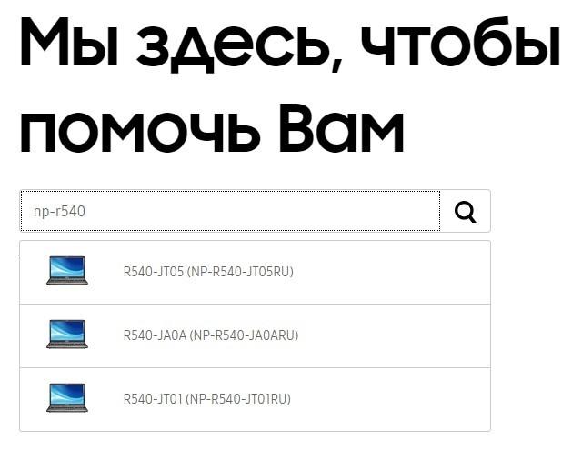 Как включить Wi-Fi на ноутбуке Samsung: от клавиш до драйверов
