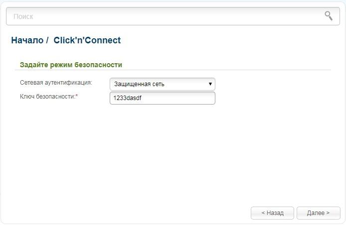 Обзор бюджетного роутера D-Link DIR 300 S: полный разбор и настройка