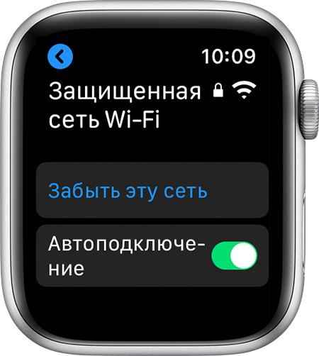 Как подключить Apple Watch к Wi-Fi: подключение и удаление
