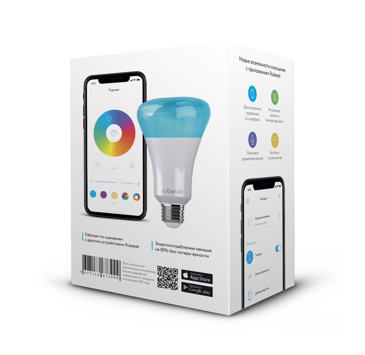 Wi-Fi лампочки: выпендреж или жизненная необходимость?