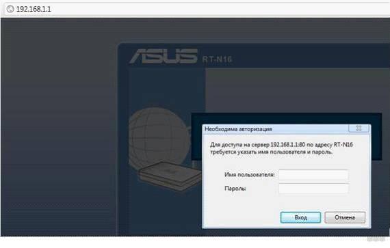 Настройка роутера ASUS RT-N16: пошаговая инструкция простым языком