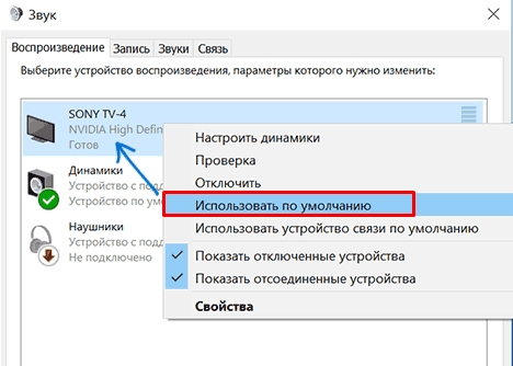 Цифровое аудио AMD HDMI Output: нет звука или ошибка «не подключено»