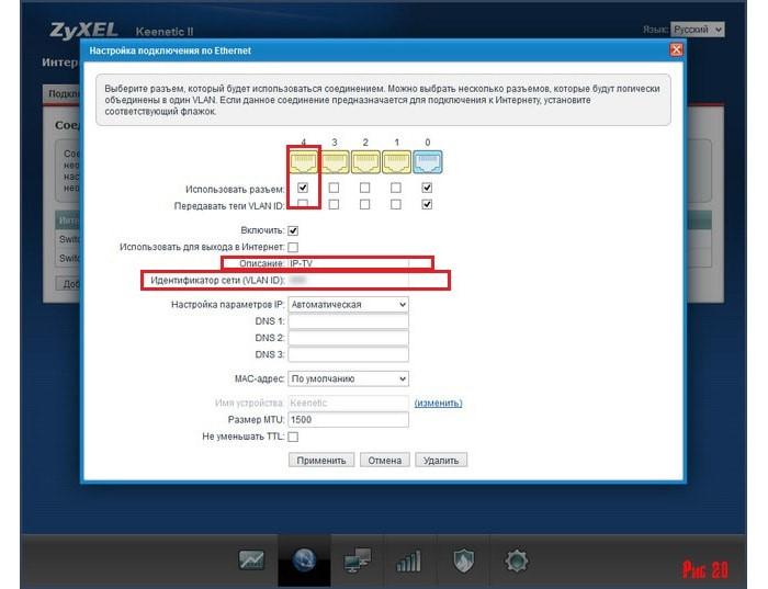 Как узнать VLAN ID для IPTV Ростелеком и зачем нужен идентификатор?