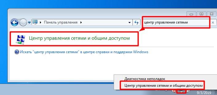 Подключение к скрытой Wi-Fi сети на Windows 10 и других популярных устройствах