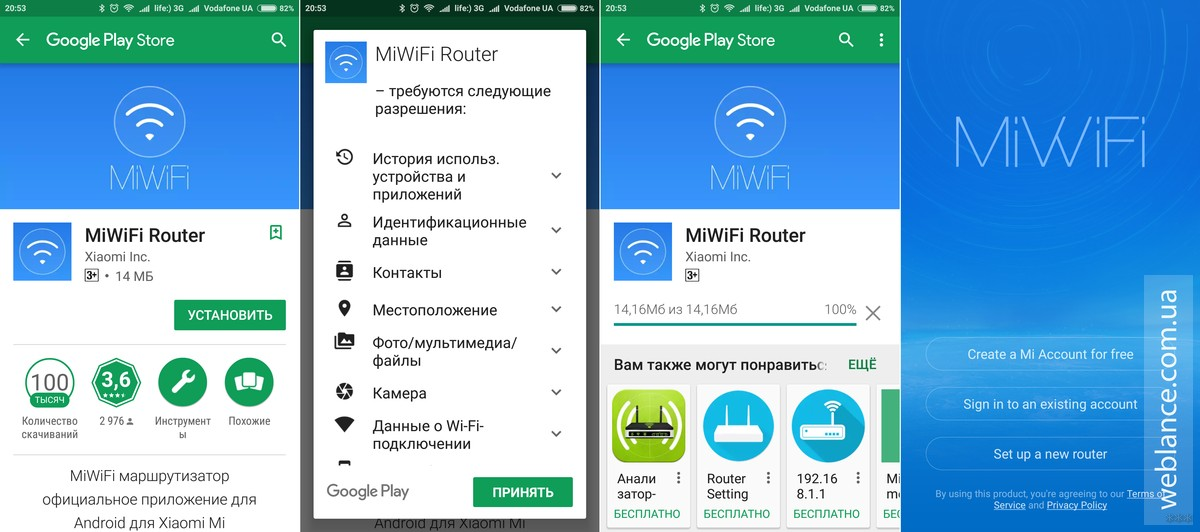 Обзор роутера Xiaomi Mi Wi-Fi Nano: характеристики и особенности