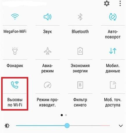 При включении Wi-Fi включается геолокация: отключение определения местоположения по GPS