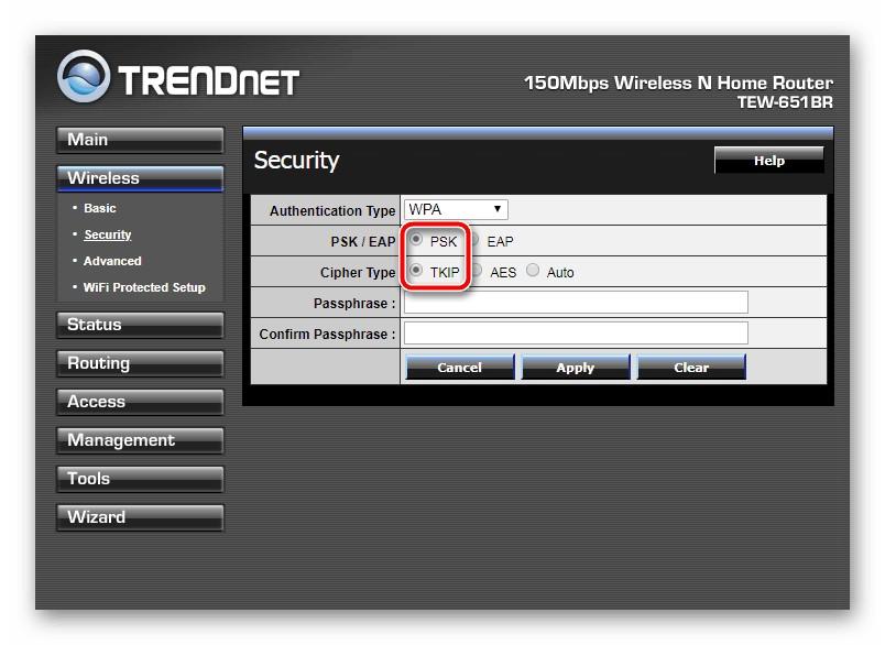 Как сменить пароль на Wi-Fi Казахтелеком: на разных роутерах