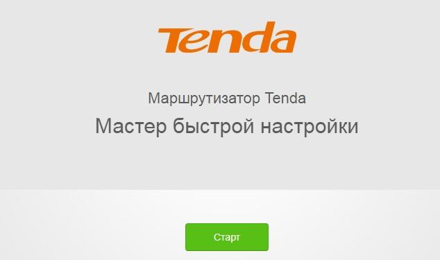 Wi-Fi роутер Tenda AC6 AC1200: настройка интернета и Wi-Fi
