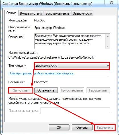 Как разрешить другим пользователям использовать подключение к интернету по Wi-Fi
