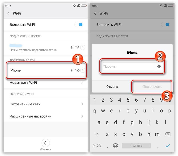 Что такое точка доступа Wi-Fi в телефоне и как ее включить?