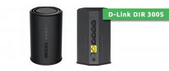 D-Link DIR 300S