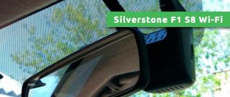 Silverstone F1 S8 Wi-Fi