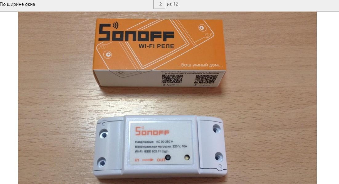 Смарт-выключатель Sonoff WiFi: обзор, подключение и настройка