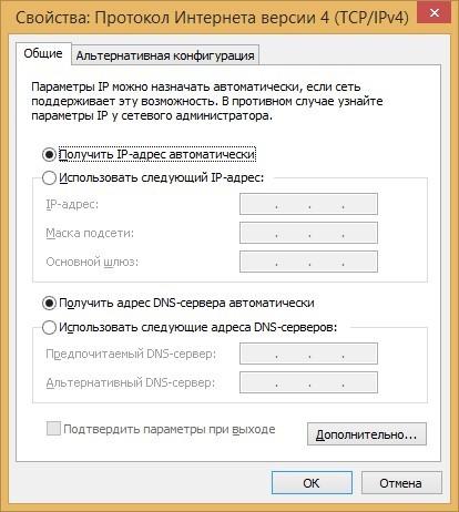 Удаленный сервер не отвечает: решаем проблему вместе