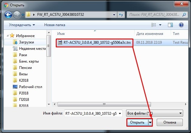Как перепрошить и обновить роутер ASUS: инструкция для любой модели