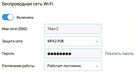 Настройка Ростелеком Zyxel Keenetic: интернет, IP TV и Wi-Fi
