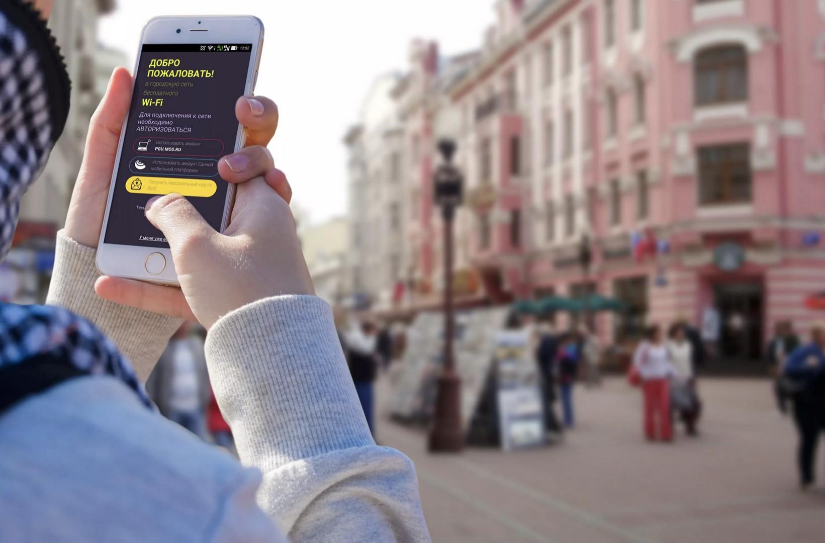 Идентификация пользователей в сети Wi-Fi: подводные камни