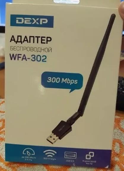 Wi-Fi адаптер DEXP WFA 601 и 302: характеристики, чипсет и отзыв