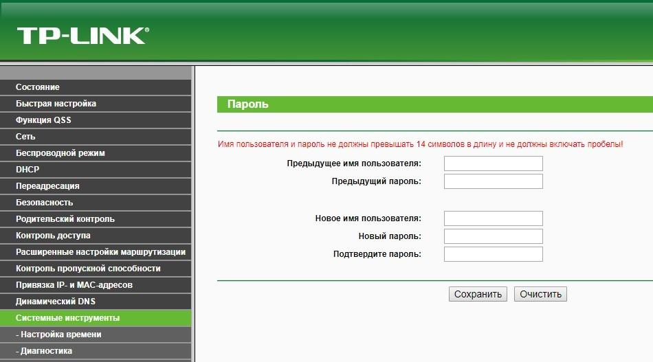 Как убрать пароль с Wi-Fi роутера: инструкция и способы защиты сети