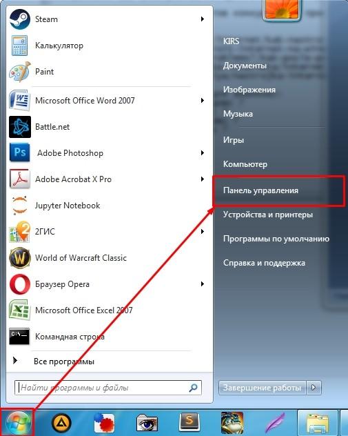 Настройка интернета на Windows 7: динамический IP, PPPoE, PPTP и VPN