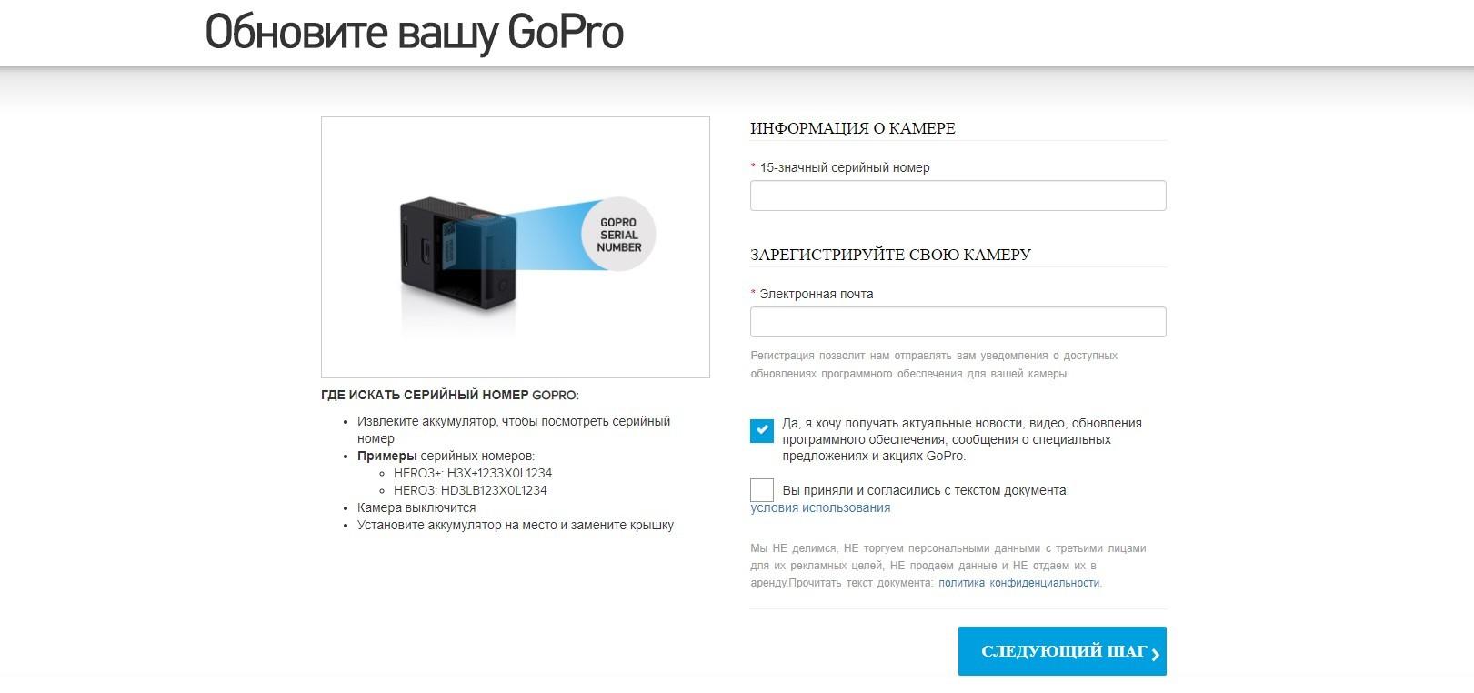 Как сбросить пароль Wi-Fi на GoPro Hero 3 + инструкция для 4 версии