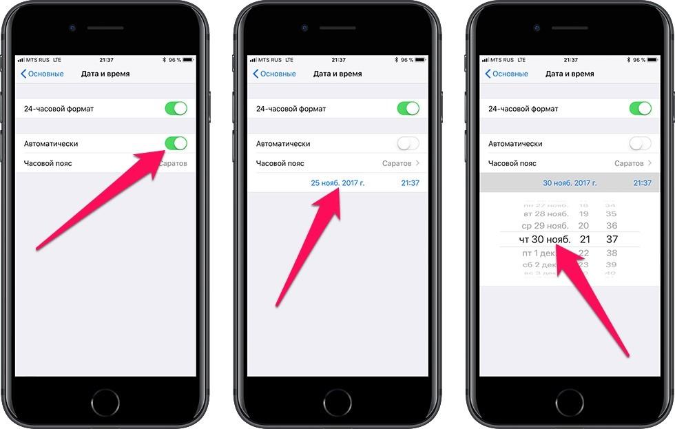 Как скачивать большие игры и приложения на Айфон без Wi-Fi?