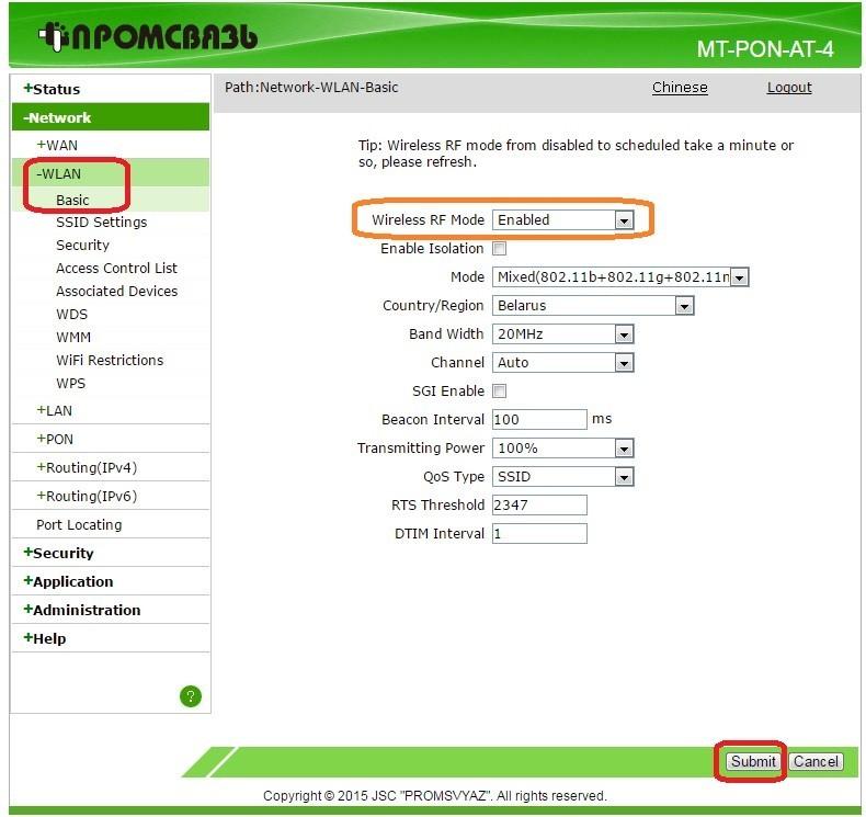 Настройка Wi-Fi роутера Промсвязь MT-PON-AT-4