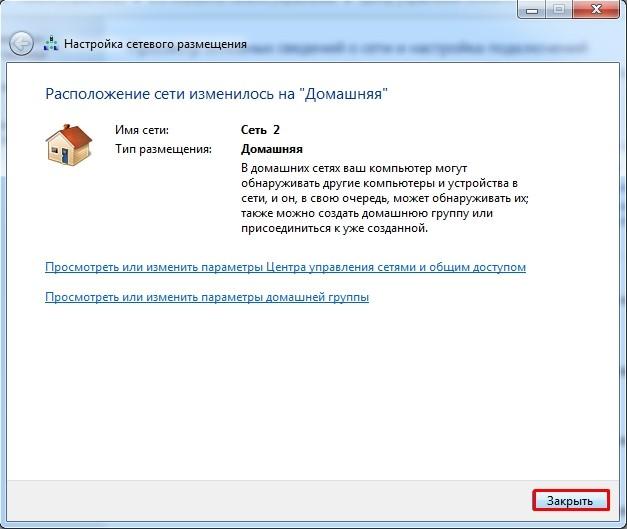 Как передавать файлы через локальную сеть: обмен и отправка документов, фотографий, видео