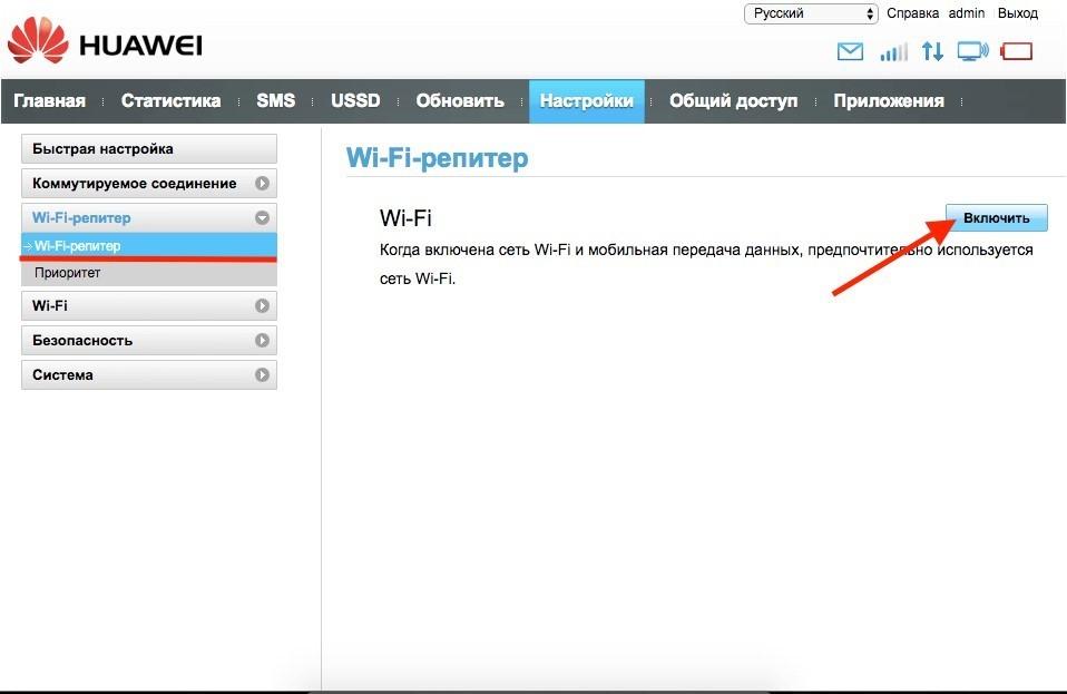 Описание и подключение USB 3G/4G модема Huawei E8372 с Wi-Fi