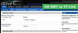 DD-WRT на TP-Link