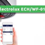 Electrolux ECH/WF-01 Smart Wi-Fi