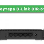 Настройка роутера D-Link DIR-615 «Билайн»