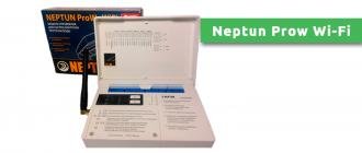 Neptun Prow Wi-Fi