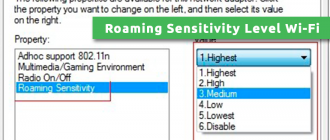 Roaming Sensitivity Level Wi-Fi