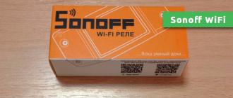 Sonoff WiFi