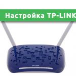 TP-LINK TD-W8960N настройка
